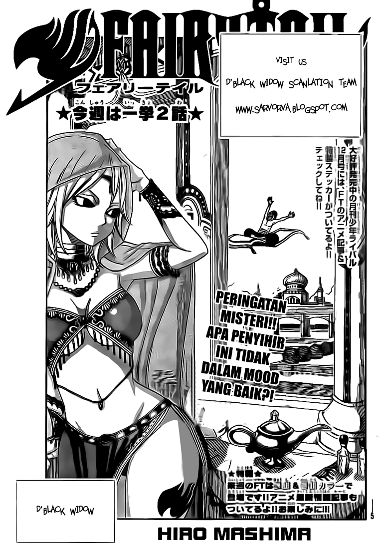 Komik fairy tail 158 159 Indonesia fairy tail 158 Terbaru 1|Baca Manga Komik Indonesia|Mangacan